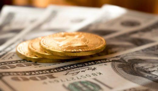 今すぐお金を手に入れる方法と5つの手順!借金をしないで利益まで得られるここだけの話【禁断の裏技】